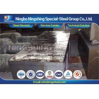 Buy cheap Heat Checking Resistance DIN 1.2365 Hot Work Tool Steel / Mould Steel Flat Bar from wholesalers