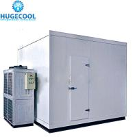 Buy cheap Walk In Cold Room Freezer from wholesalers