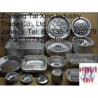Buy cheap Aluminum Foil For Aluminum Foil Container from wholesalers