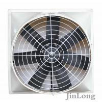 Buy cheap FRP glassfiber mount fan evaporative coolers from wholesalers