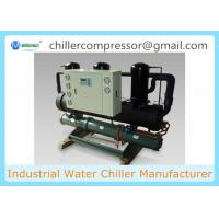 Buy cheap Scroll Compressor Water Cooled Chiller Cooling capacity from 9kw to 92kw from wholesalers