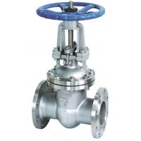 Buy cheap High Pressure Resilient Seated Gate Valve For Sewage Disposal Energetics Pipe from wholesalers