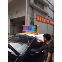 Wholesale car display banner P5 wireless Taxi LED Display / taxi top led display from china suppliers