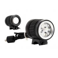 Buy cheap 4 White LED Bicycle Head Light Aluminium Alloy Head Light with USB Rechargeable from wholesalers