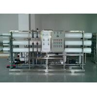 Buy cheap One Stage RO Water Treatment System Purifier Drinking Water Plant from wholesalers