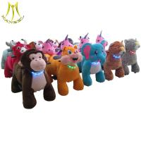 Buy cheap Hansel amusement park equipment animal kids elctric scooter for sale from wholesalers