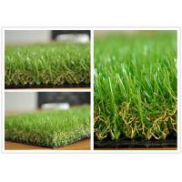 China Decorative Green PE Synthetic Grass For Landscaping For Yards on sale