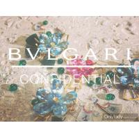 Buy cheap Italy Bulgari Jewelry 18K Gold Jewelry Factory China Shenzhen Jewelry Factory from wholesalers