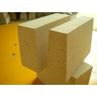 Buy cheap Refractory High Alumina Bricks , Heat Resistant Bricks For Pizza Oven from wholesalers