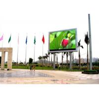 Buy cheap Electronic Thin SMD Outdoor LED Billboard , P8mm 1R1G1B LED Screen from wholesalers