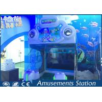 China 3D Visual Effects Kid Arcade Shooting Game Machines 42 Inch Screen on sale