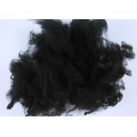 Buy cheap Anti - Distortion Pp Staple Fiber , Fr Fiber For Geotextile And Car Interior from wholesalers