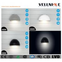 Wholesale 7W IP65 Outdoor LED Wall Lights half ball shaped can be charged pured aluminum body from china suppliers