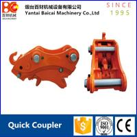 Buy cheap China Yantai hot sale excavator hydraulic quick hitch coupler from wholesalers