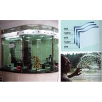 Buy cheap Security Tempered Laminated Glass, 25.52mm Ocean Blue Bullet Proof Glass from wholesalers