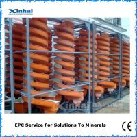 Corrosion Resistant Mine Gravity Separator equipment Spiral Chute Durable Manufactures