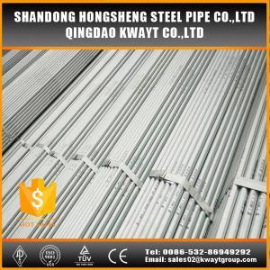 Q195 pre galvanized round steel tube