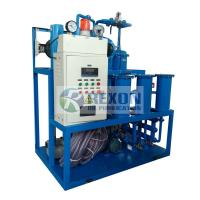 Buy cheap 3000LPH TYA 50 Lube Oil Purifier Fast Degas Without People To Operate from wholesalers