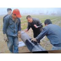 Buy cheap Heat shrink tube & sleeve for oil pipeline from wholesalers