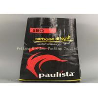 Buy cheap Rice Packing Laminated Woven Polypropylene Bags With Double Stitched Bottom from wholesalers