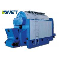 Buy cheap Professional Chain Grate Coal Fired Steam Boiler20℃ Return Water Temperature from wholesalers