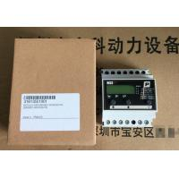 Wholesale Sdmo generator set parts,parts for SDMO, controller for sdmo generator set,Generator control  for  SDMO,mics,31613551001 from china suppliers