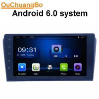 Wholesale Ouchuangbo car radio stereo 1080 video android 6.0 for Mazda 3 real pohto with Gps nav BT wifi AUX 1GB from china suppliers