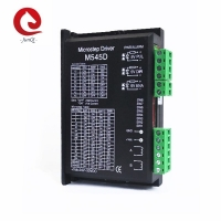 Buy cheap M545D Hybrid 57 Stepper Motor Driver from wholesalers