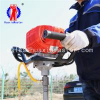 Wholesale Huaxia Master BXZ-1 Portable Small Backpack Diamond Core Sampling Drilling Rig For Sale from china suppliers