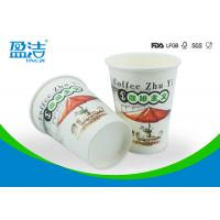 Wholesale Single Wall 12oz Disposable Coffee Cups , Smoothful Rim Paper Espresso Cups from china suppliers