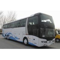 Buy cheap Good Yutong Euro IV Engine Standard Used Diesel Bus With 14 Meter 25-69 Seats from wholesalers