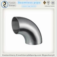 Buy cheap stainless steel flexible rubber pipe fittings 316 Made in China high quality stainless steel adjustable elbow from wholesalers