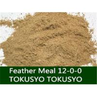 Buy cheap Organic Material Feather Meal Organic Fertilizer High Nitrogen Brown from wholesalers