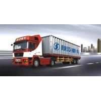 Buy cheap O'long Truck from wholesalers