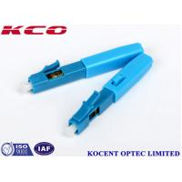 Buy cheap Field Assembly 2.0mm 3.0mm FTTX  LC /APC Quick Connector blue from wholesalers