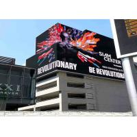 Buy cheap P5 P6 P8 P10 P12 outdoor LED video wall screen display LED advertising billboard adapt to hot and cold weather from wholesalers