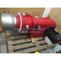 Buy cheap Two Stage Industrial Gas Burner For Industrial Use Servo Motor Feed System from wholesalers
