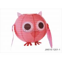 Buy cheap Pink Blue Angry Cute  Birds Kids Paper Lanterns , 10 12 Animal Print Hanging Paper Lanterns from wholesalers