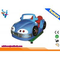 China Metal Plastic Indoor 3d Game Machine Seat Motion Automatically Music Playing on sale