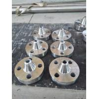 Buy cheap Alloy C-22 Hastelloy C-22 N06022 2.4602 WN SO Blind flange forging disc ring from wholesalers