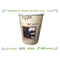 Buy cheap 7.5oz Single Wall Disposable Tea Cups Logo Printing Takeaway Coffee Cups from wholesalers