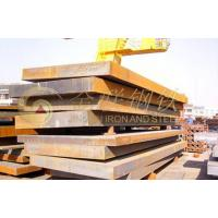Buy cheap High Strength Low Alloy Steel Plate from wholesalers