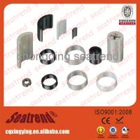 Buy cheap China Magnet Manufacture cheap neodymium magnets prices from wholesalers