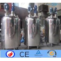 Buy cheap Custom Silver Food Mixing Tank 5.5kw 5000 Litre OEM / ODM Water Filter Dealer from wholesalers