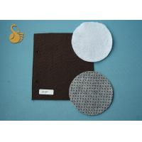 Buy cheap No Slip Backing Home Decorative Carpet Nonwoven Felt Fabric Needle Punched from wholesalers