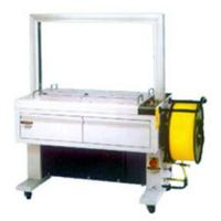 Buy cheap strapping machine asianicepackage@gmail.com from wholesalers