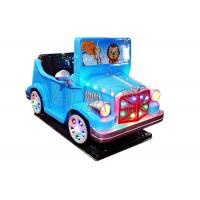 Buy cheap Game Center City Racin Car Kiddy Ride Machine ,  Swing Car Ride On Toy from wholesalers
