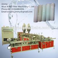 Buy cheap Wuxi Manufacturer AJMS Supply CE&ISO Approved PP Spun Sediment Filter Cartridge Machine from wholesalers