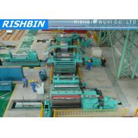 Buy cheap Automatic Fabric CR Steel Slitting Line Machine with Speed 120 mm / min from wholesalers