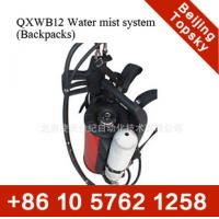 Wholesale QXWB12 backpack Water mist fire extinguisher from china suppliers
